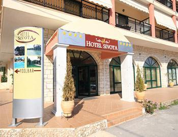 Hotel Sivota Entrance Sivota
