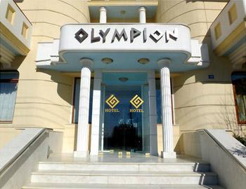 Olympion Hotel Entrance Acharnes